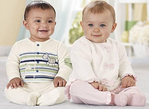 reputable site a25dd a49f2 Abbigliamento bimbi - Grazie Mamma!